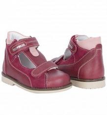 Купить сандалии скороход, цвет: розовый ( id 10260260 )