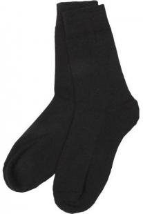 Купить носки ( id 353476483 ) norveg
