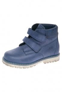 Купить ботинки детские ciao ( размер: 26 26 ), 9456505
