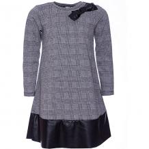 Купить платье ido ( id 9177083 )