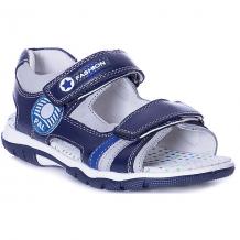 Купить сандалии счастливый ребенок ( id 11862643 )