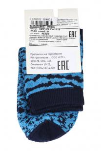 Купить носки kenzo ( размер: 27 27-30 ), 12088477