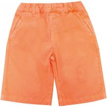 Купить шорты 3 pommes ( id 8274186 )