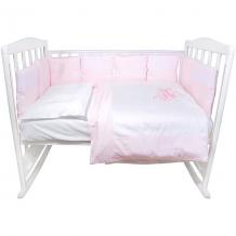Купить комплект в кроватку эдельвейс, 4 предмета, розовый ( id 11505737 )