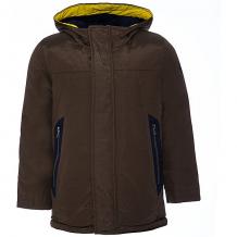 Купить утепленная куртка catimini ( id 9547987 )