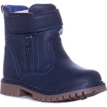Купить утеплённые ботинки м+д ( id 12586868 )
