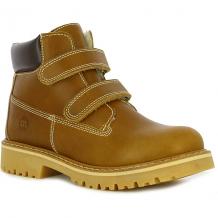 Купить ботинки melania ( id 11809139 )