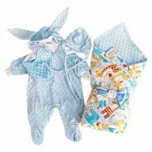 Купить комплект на выписку slingme, цвет: голубой 5 предметов ( id 11125856 )