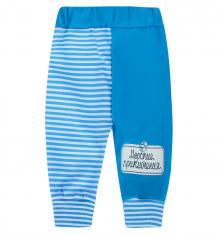Купить брюки babyglory морские приключения, цвет: голубой 8428927