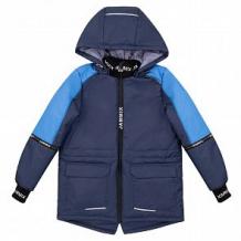 Купить куртка stella's kids monako, цвет: синий/голубой ( id 12492652 )