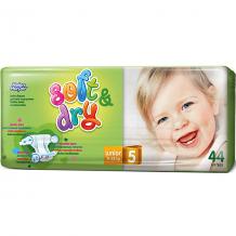 Подгузники Soft & Dry junior Helen Harper 11-25кг., 44 шт. ( ID 4729771 )