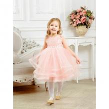 Купить нарядное платье престиж ( id 7185593 )