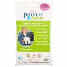 Сменные мешки для дорожного горшка Potette Plus, 30 шт. Potette 993833368