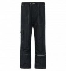Купить брюки saima , цвет: черный ( id 8563369 )