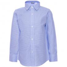 Купить рубашка ido 9177117