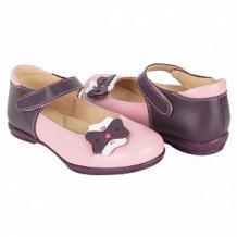 Купить туфли скороход, цвет: розовый ( id 10814816 )