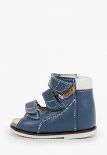 Купить сандалии орфея mp002xb00f1hcm120
