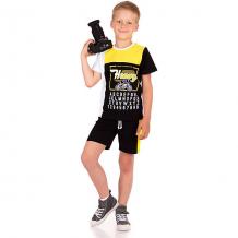 Купить футболка апрель для мальчика 7799280