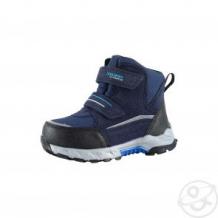 Купить ботинки lassie valiant, цвет: синий ( id 10965572 )