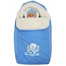 Купить babyglory комплект на выписку непоседа зима (3 предмета) k026