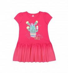 Купить платье cherubino, цвет: малиновый ( id 10386065 )