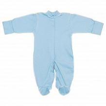 Купить комбинезон чудесные одежки, цвет: голубой ( id 12491590 )