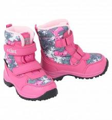 Купить ботинки reike deer, цвет: розовый ( id 7124893 )