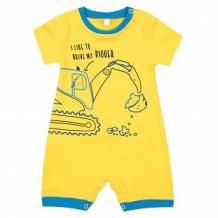 Купить песочник leader kids, цвет: желтый ( id 11688748 )