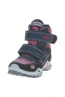 Купить ботинки imac ( размер: 36 36 ), 11960872