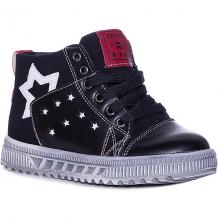 Купить ботинки счастливый ребенок ( id 12586966 )