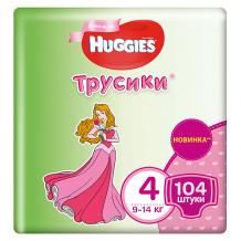 Трусики-подгузники Huggies для девочек 9-14 кг, Disney Box 52х2, 104 штуки ( ID 4861815 )