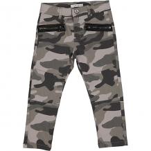 Купить брюки trybeyond ( id 12541947 )
