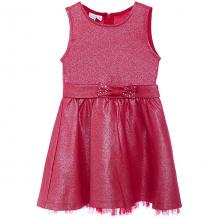 Купить нарядное платье ido 9176908