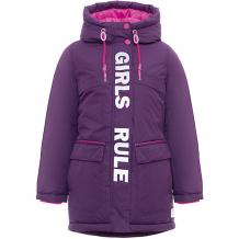 Купить утеплённая куртка boom by orby ( id 12624574 )