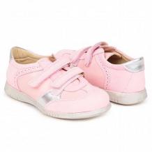 Купить полуботинки скороход, цвет: розовый ( id 12707926 )