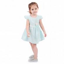 Купить платье малинка, цвет: голубой ( id 11543056 )