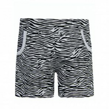 Купить шорты иново, цвет: серый/черный ( id 12813274 )