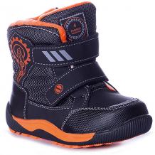 """Купить утепленные ботинки """"счастливый ребенок"""" ( id 12466203 )"""