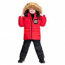 Купить комплект куртка/брюки boom by orby, цвет: красный ( id 11115704 )