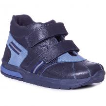 Купить ботинки minimen ( id 8860510 )