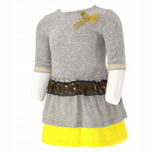 Купить платье mirdada, цвет: серый/желтый ( id 11907322 )
