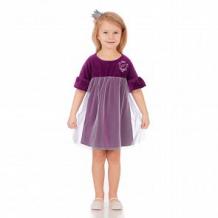 Купить платье апрель праздничный вечер, цвет: фиолетовый ( id 12015796 )