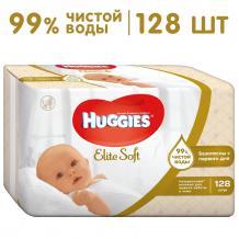 Купить влажные салфетки huggies элит софт, 128 шт. huggies 997041585