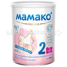 Купить мамако 2 молочная смесь на основе козьего молока 400 г 00000004