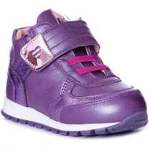 Купить ботинки tiflani ( id 10924893 )