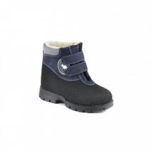 Купить скороход ботинки зимние для мальчика 12-631-2 12-631-2