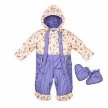 Купить комбинезон arctic kids, цвет: сиреневый ( id 11308556 )