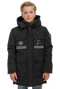 Купить куртка anernuo ( размер: 170 170 ), 11789152