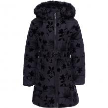 Купить демисезонная куртка trybeyond ( id 12542017 )