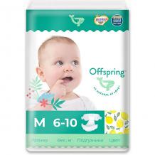 Купить эко-подгузники offspring лимоны m 6-10 кг., 42 шт. ( id 10827139 )